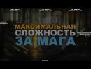 1 TES IV Oblivion РЕСТАРТ БРЕТОНЕЦ МАГ