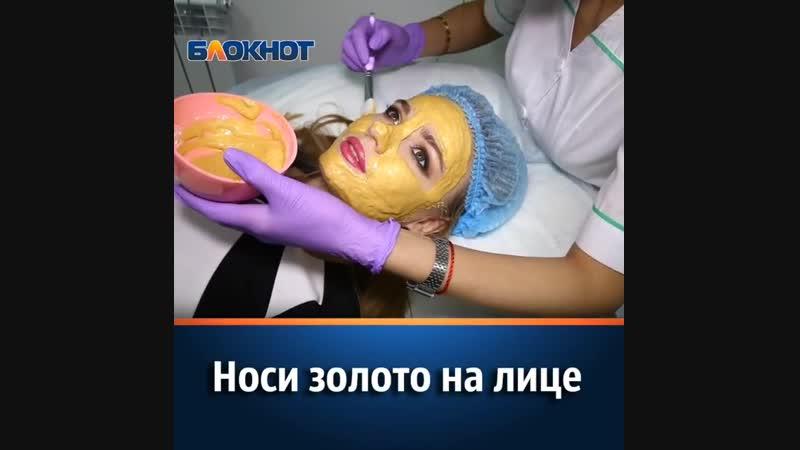 Bloknot_volzhsky_34_47373174_285854042136243_692679560856076288_n