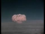 Самый мощный ядерный взрыв в истории человечества (Царь-бомба или Кузькина Мать)
