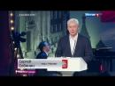 Вести Москва Вести Москва Эфир от 11 12 2016