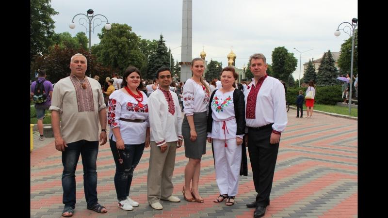 День Вышиванки в Черкассах 17 05 2018 г
