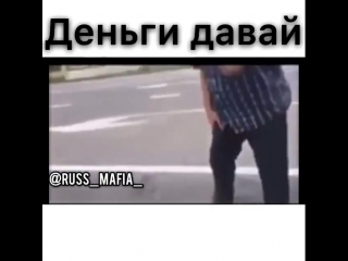_point_right_type_4_ @russ_mafia_ напал на дальнобойщиков - criminal - mafia - gangster - georgia - a ( 640 x 640 ).mp4