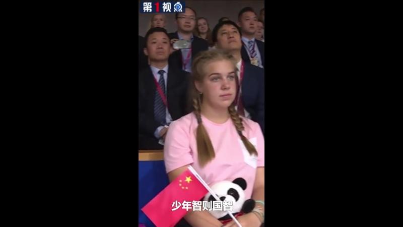 习近平主席寄语中俄青少年