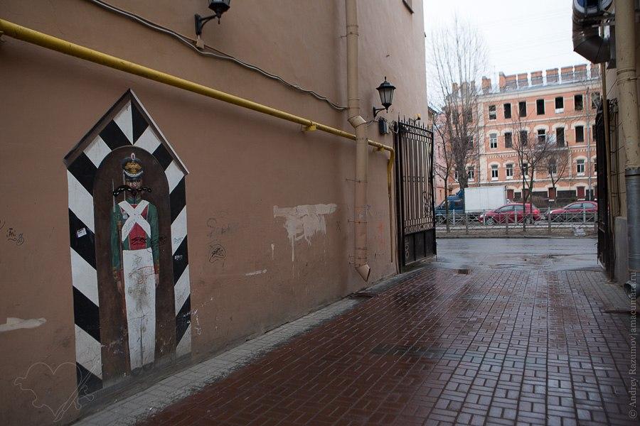 Гвардейский дворик Дойников переулок Санкт-Петербург Семеновский полк гусары