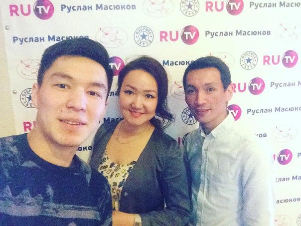Певец Руслан Масюков Официальная группа.