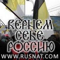 Логотип РУССКИЕ ХАБАРОВСКА