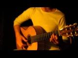 Hotel California - под гитару (Максим Чигинцев)