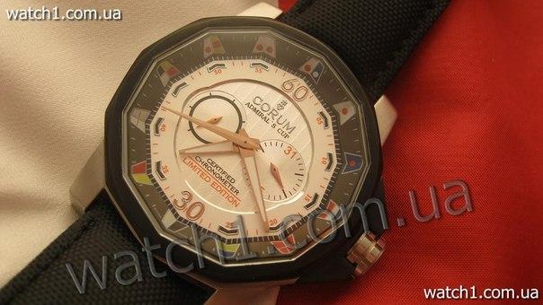 Часы longines стоимость