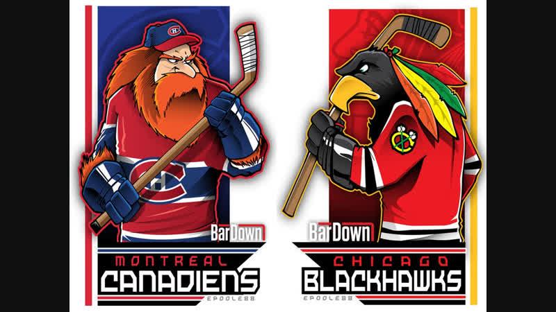 Montréal Canadiens 🆚 Chicago Blackhawks