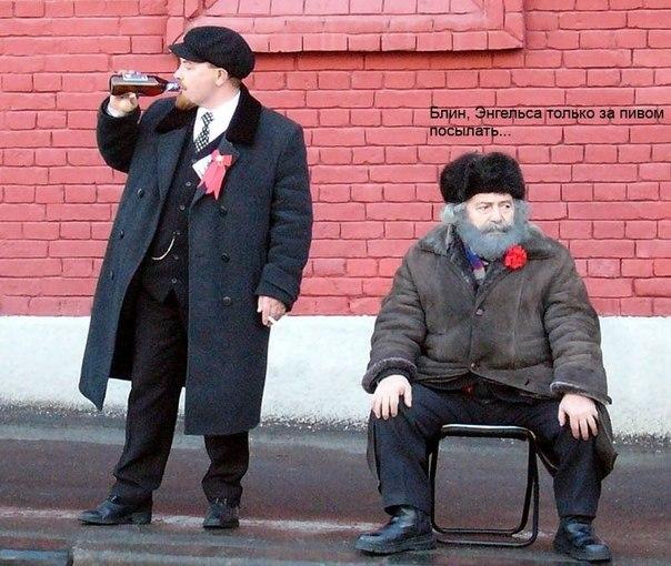 """""""Они рано или поздно закончатся. Это абсолютно понятно"""", - Медведев о санкциях ЕС - Цензор.НЕТ 1306"""