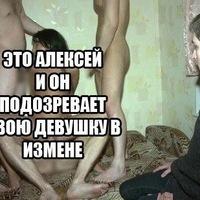 Александр Кулыгин, 28 февраля 1981, Москва, id195445742