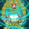 Блог студентов Липецкого филиала РАНХиГС
