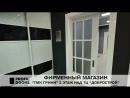 Впервые в Орле Фирменный салон Дверей и систем открывания