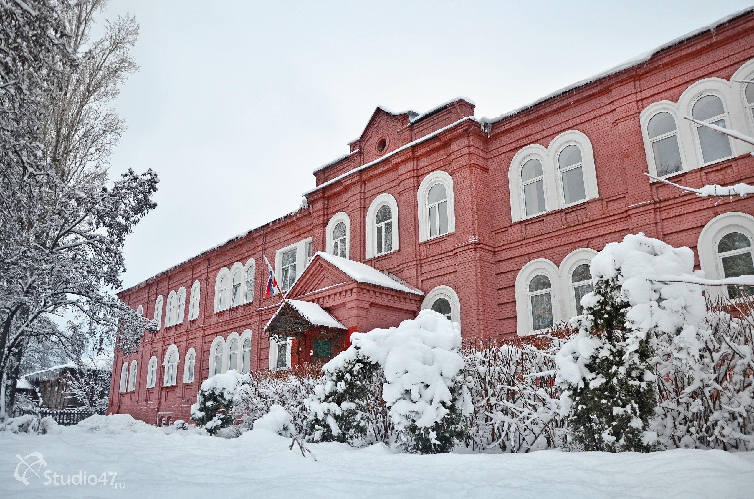 Школа 5 - Фото Борисоглебска