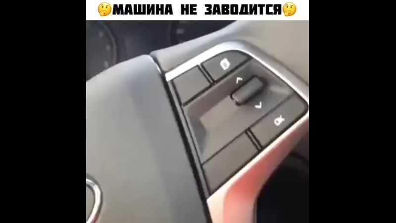 Izum_russiaBxpBD5jDdhV.mp4