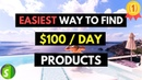 🔥FASTEST WAY TO $100/DAY🔥 -- Shopify Product Research Method (Beginner Friendly)