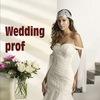 Свадебные, вечерние платья оптом, фата, кринолин