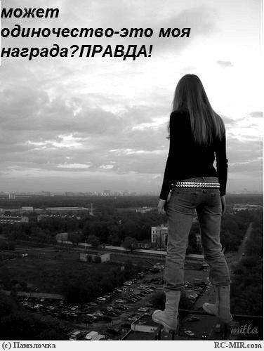 Фото №299765807 со страницы Зифы Горюновой