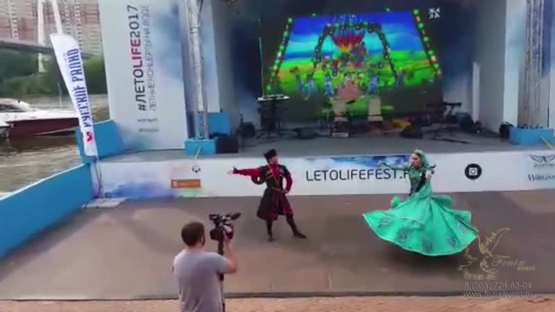 Заказать лезгинку на праздник, свадьбу и юбилей в Москве - Азербайджанский танец Наз элямя
