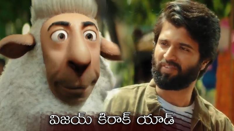 Vijay Devarakonda Add | Vijay Devarakonda Sangeetha Mobile Add | Latest Videos | Filmylooks