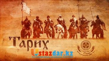 Қазақ тарихын жапондар зерттеп жатыр
