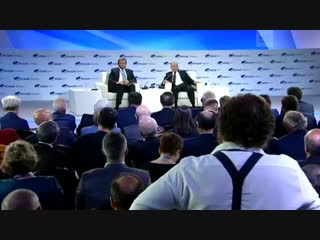 Олег Сирота и Владимир Путин