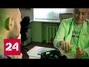 Расследование Эдуарда Петрова Самозванцы Россия 24