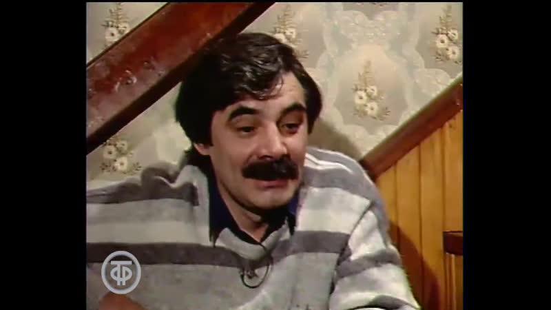 Александр Панкратов-Черный. Фрагмент интервью. 1992