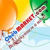 ▃ ❤ ЧебМаркет точка ком | ChebMarket.com ❤ ▃