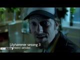 LILYHAMMER (Лиллехаммер) 3 сезон. Трейлер