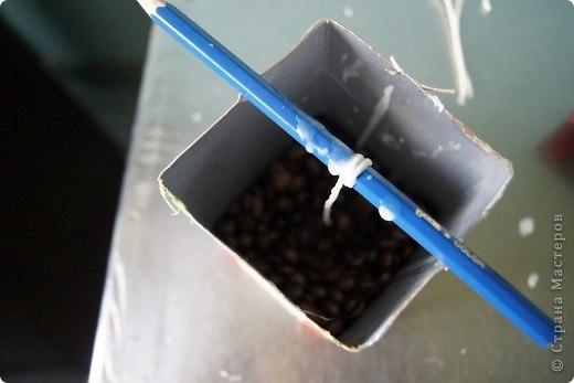 Kavos žvakė