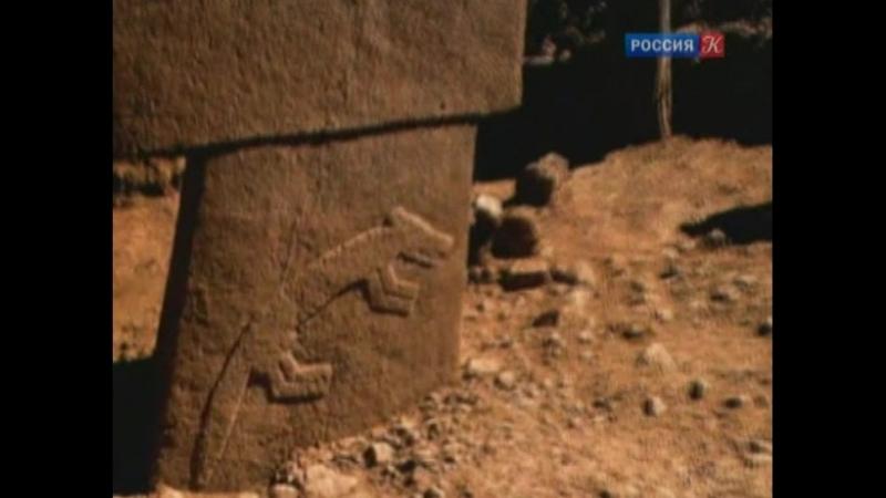 По следам тайны 08. Армянское нагорье.12 тысяч лет назад (2012)