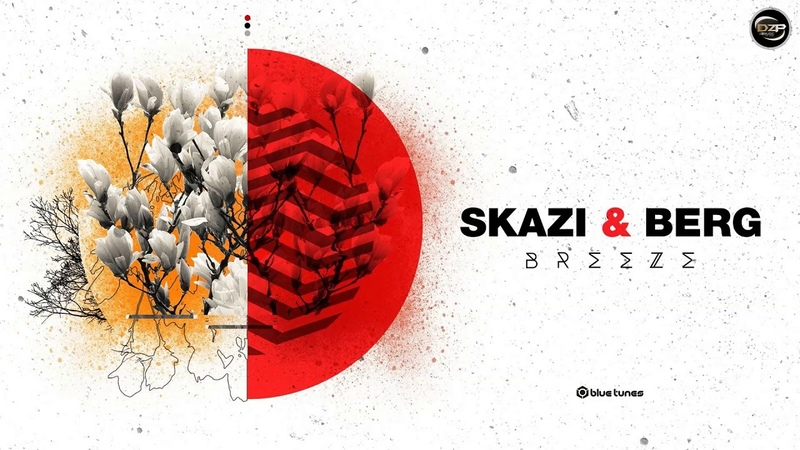 Skazi Berg - Breeze