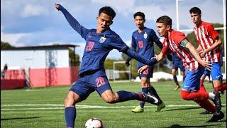[ครึ่งหลัง] ทีมชาติไทย 3-2 แอตเลติโก มาดริด | &#361