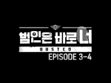 [VIDEO] 180511 Sehun @ Busted! Episode 3&4