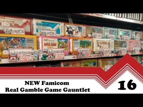 NEW Famicom Real Gamble Game Gauntlet 16