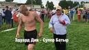 Сабантуй 24 06 18 Чёрная речка Томск борьба куреш