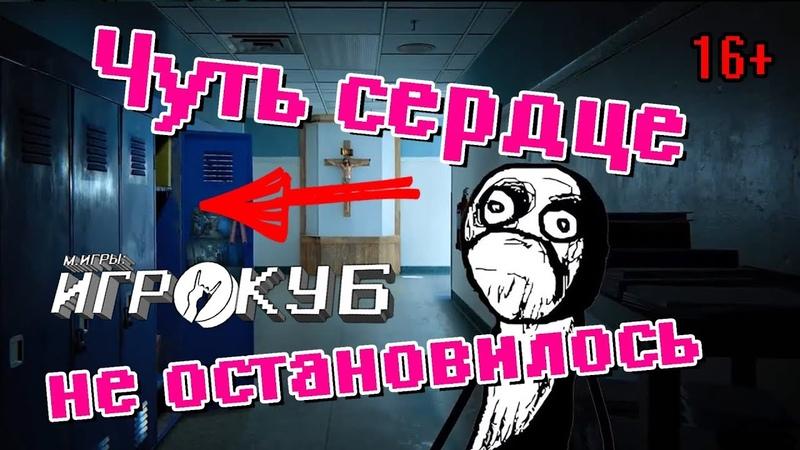 Подборка Coub-роликов [ИГРОКУБ: 004]