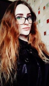 Дарья Безукладичная, Симферополь - фото №4