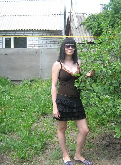 Светлана Лузина, 28 декабря 1978, Санкт-Петербург, id50089119
