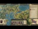 Total War Attila 20.09.2018 Republic of Pepestan