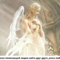 Ольга Доронина, 6 августа 1973, Гайсин, id194509343