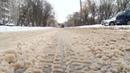 Как чистят улицы от снега и наледи