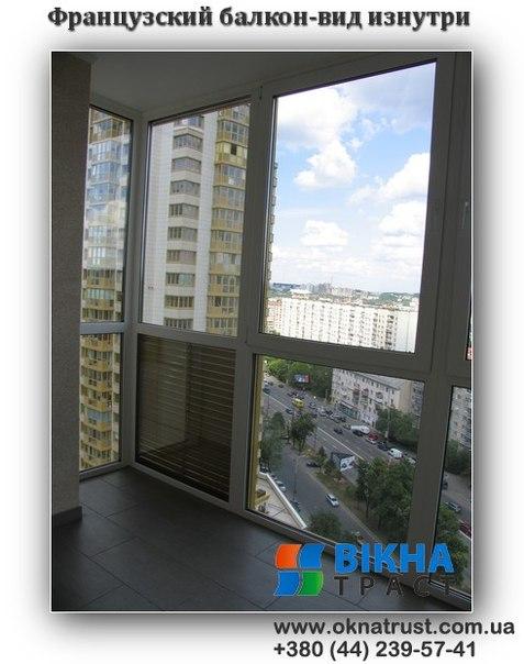 Балкон застеклен от пола до потолка отзывы.