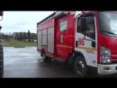 Тосно День пожарной организации