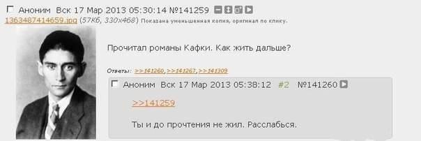 http://cs317519.vk.me/v317519810/63cb/WTVKqjCHtr0.jpg