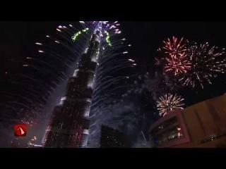 Новогодний фейерверк в Дубае вошел в книгу рекордов Гиннеса 2014 г.