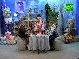 В гостях у Дуняши. Выпуск от 2 декабря.Учим буквы и играем.