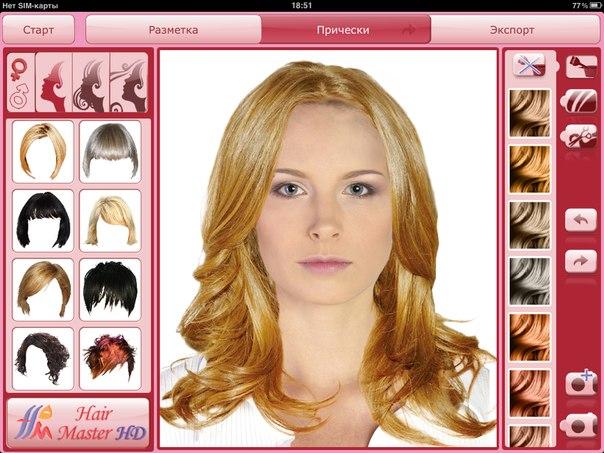 Как подобрать для себя цвет волос и причёску
