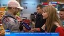 Вести-Москва • Ароматная, крупная, блестящая: как не прогадать с выбором клубники